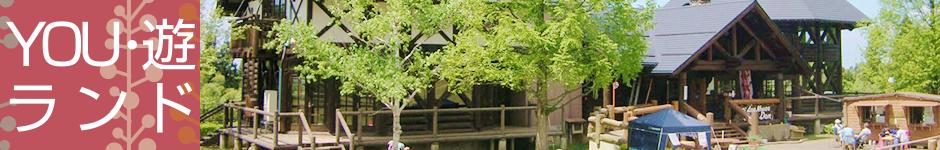 西蒲区にあるアリーナ、ランニングコース、会議室、研修室を備えた潟東地区のスポーツ拠点。新潟市潟東体育館